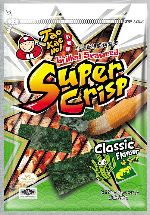Super Crispy Classic 0.84 oz (24g)