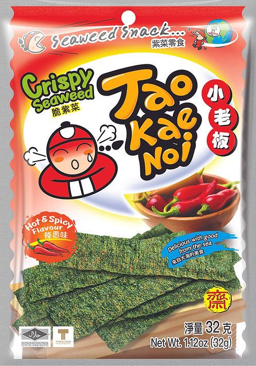Crispy Seaweed Hot & Spicy 1.12 oz (32g)