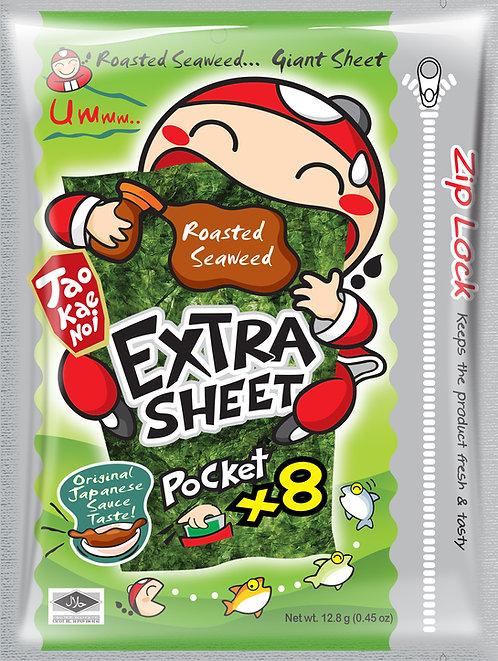 Extra Sheet Pocket x8 sheets- Roasted Seaweed Original 0.45oz