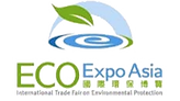 ECo Expo Asia.png