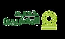 Egyptian-Steel-Logo-Arabic_edited.png