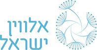 עמותת אלווין ישראל