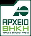 1- Archeiothiki.png
