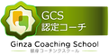 gcs_coach_banner_背景なし.png
