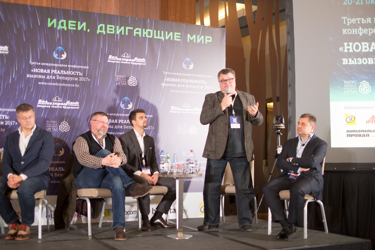 CrowdConference in Minsk
