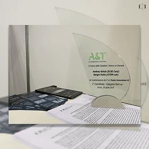 Innovation Award 4.0