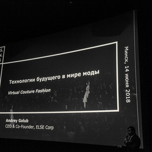 The Technologies of the Future in the world of Fashion, by Andrey Golub