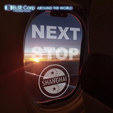 iStarter_Next_Stop.png
