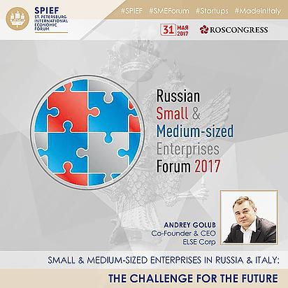 SPIEF Russian Small& Medium-sized Enterprises Forum 2017