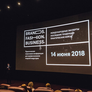 Brands. Fashion. Business. Conference in Minsk