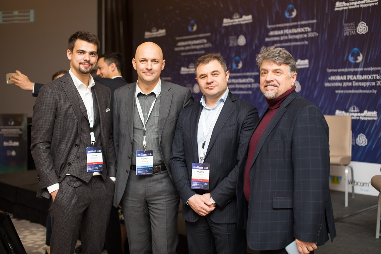CrowdConference in Minsk: Speakers