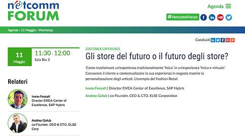 Netcomm Forum Cover