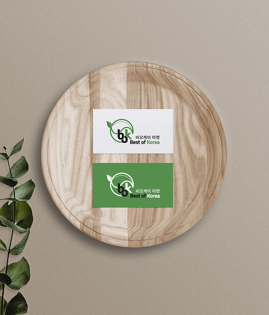 business card mockup on wooden tray.jpg