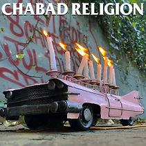 Chabad Front V1.jpg