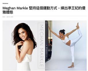 Meghan Markle's Workout Routine