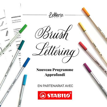 Atelier Brush Lettering en ligne.jpg