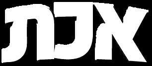 סוקר לוגו.png