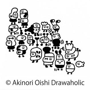 Drawaholic