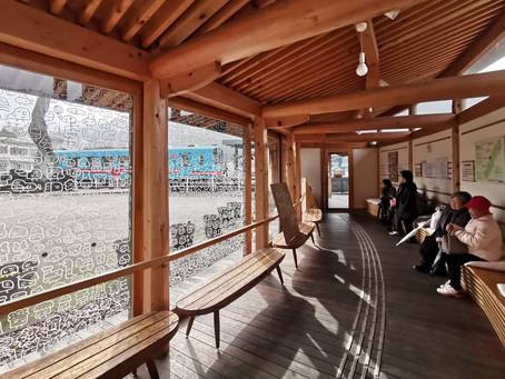 Window Art @ Tarumi Train Station