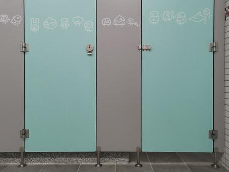 Toilet evolution in New Taipei City 2020