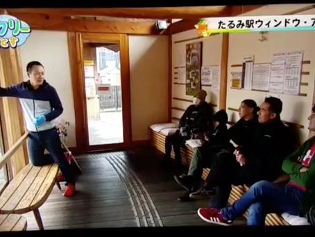Window Art on TV (CC net Japan) 2020