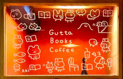 Gutta Books & Coffee 2019