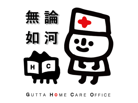 Gutta Home Care Office 2020