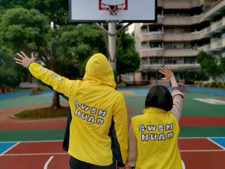 The school jacket of WENHUA / Taiwan 2020