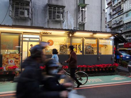 Henry & Cary Chocolate / Taipei 2020
