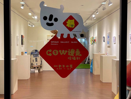 Happy Cow Exhibition started! 2021