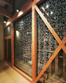 Gifu Indie Design Sessions 2019
