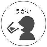 corona_icon_03.png