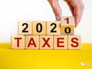 2021年和我们有关的税务数字