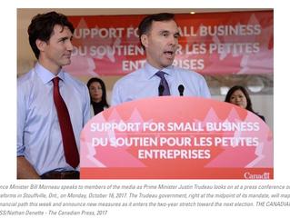 中小企业税改,何喜何忧?