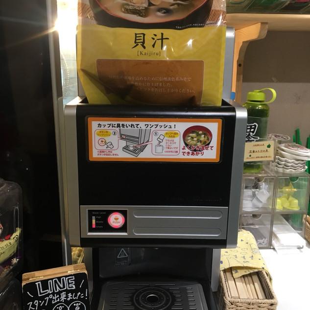 マルコメのおいしい味噌汁