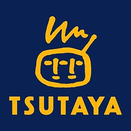 TSUTAYA.png