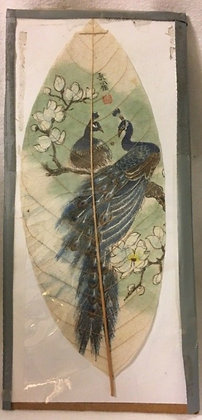 Antique Asian Chinese Leaf Painting Peacocks Very Fine Art Stamped and Signed