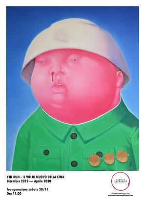 Yin Kun - Il volto nuovo della Cina 2020 (poster)
