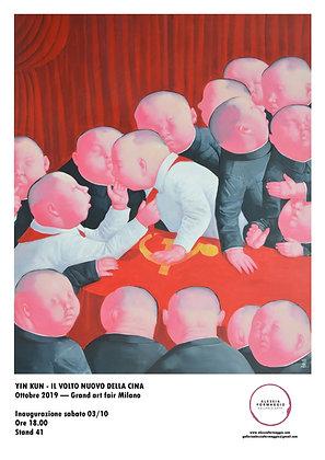 Yin Kun - Grand art fair Milano 2019 (poster)