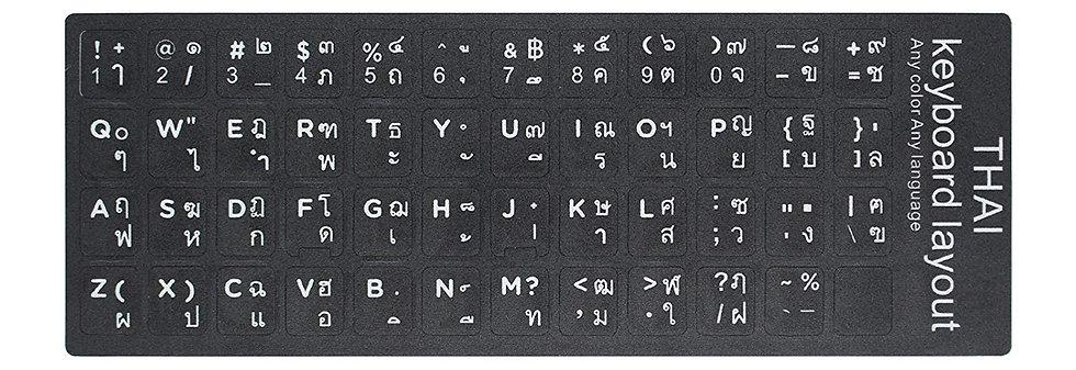 สติ๊กเกอร์ติดคีย์บอร์ด มีภาษาไทย-อังกฤษ