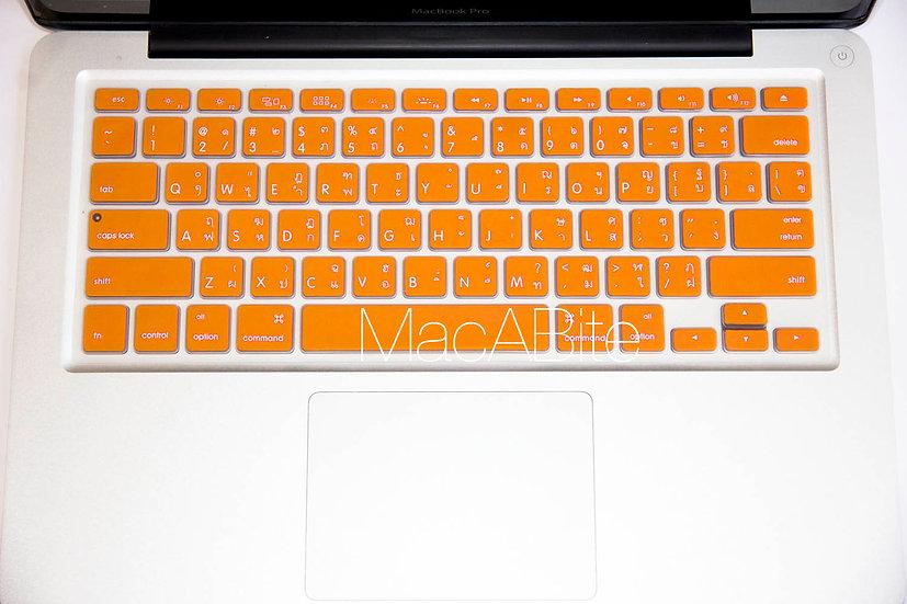 กันรอยคีย์บอร์ด สีส้ม มีภาษาไทย-อังกฤษ MacBook