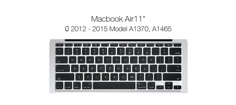 key air11-01.jpg