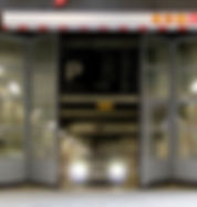 FD100 Huvudsida.jpg