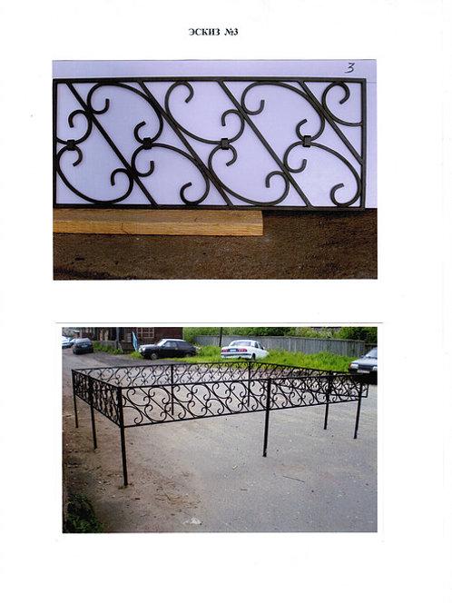 Оградка металлическая, кованая+калитка