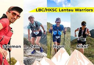 Lantau Warriors.jpg