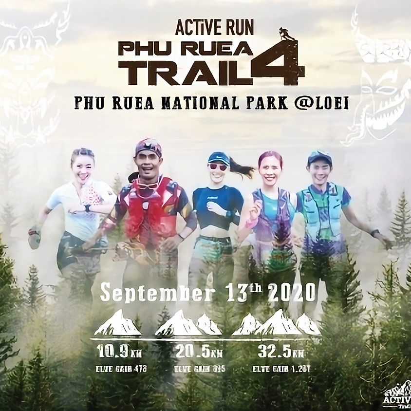 Phu Ruea Trail