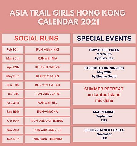 HK Calendar 2021 (1).png