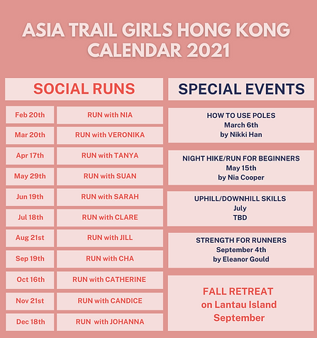 HK Calendar 2021 (6).png