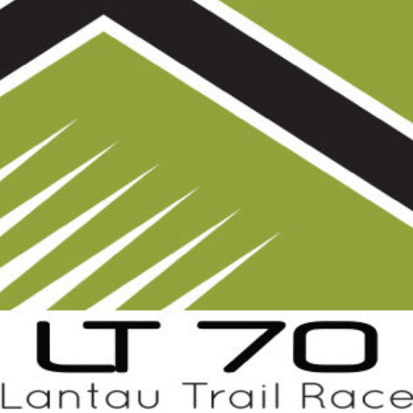 Salomon Lantau 70