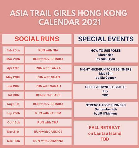 HK Calendar 2021 (8).png
